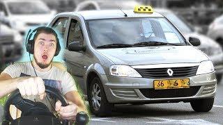 БОМБИЛА КУПИЛ НОВЫЙ ЛОГАН - City Car Driving с РУЛЕМ