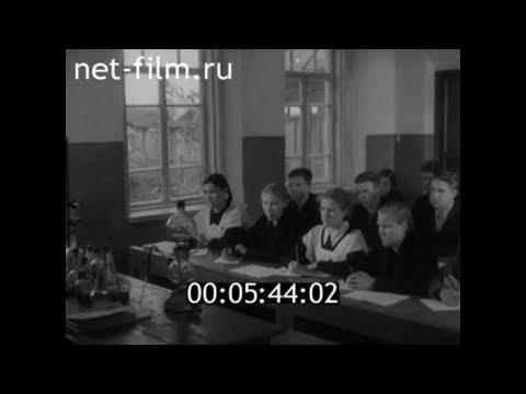 1958г. гор. Новоржев Псковская обл