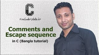 5.8 Comments and Escape sequence C programming Bangla Tutorial