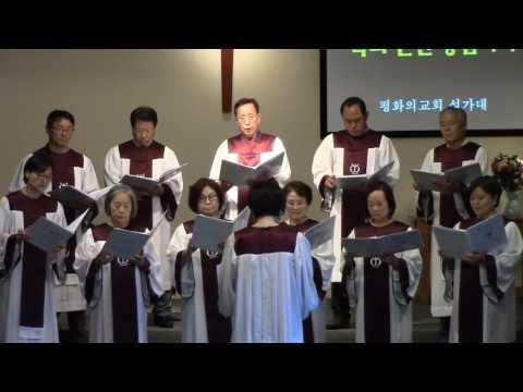 170618 복의 근원 강림하사 Choir