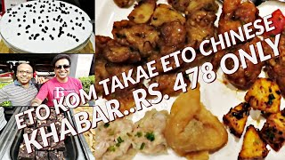 Unbelievable Buffet @Rs. 478 !!! | Chinese Buffet