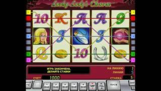 Игровые автоматы играть бесплатно шары карты для майнкрафт для планшета играть