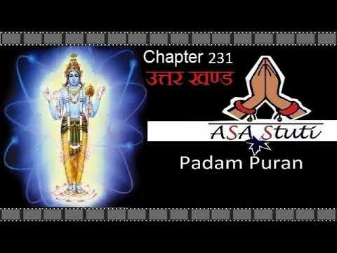 Padma Puran Ch 231: शरभ को देवी की आराधना से पुत्र की प्राप्ति.
