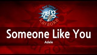 Adele-Someone Like You (Melody) (Karaoke Version) [ZZang KARAOKE]