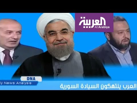 DNA |   العرب ينتهكون السيادة السورية  - نشر قبل 9 دقيقة