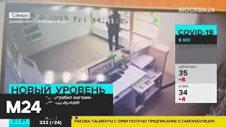 Врача из Краснодара уволили за видео в Instagram - Москва 24