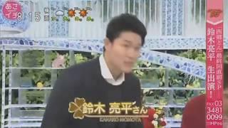 ももいろクローバーZの百田夏菜子のテロップに、ちゃっかりクローバーの...