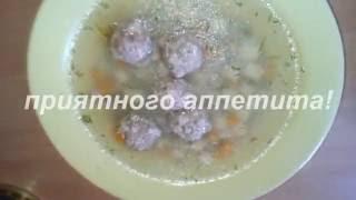 Очень простой и вкусный суп с фрикадельками в мультиварке.