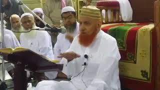 Sheikh Makki dars, Al Haram Makkah, 7 Aug 2016,  Tafsir Surah Araf, 31 33, nek amal karo, thik se