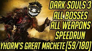 DS3 Every Weapon Every Boss Speedrun (Yhorm's Great Machete) (59/180)