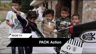 #WeAreAllRefugees: Επίσκεψη της Κ19 στην Έδεσσα - PAOK TV