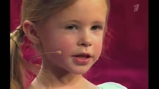 """""""Лучше всех! Рецепты воспитания """" - Элина Ледянкина, 4 года"""