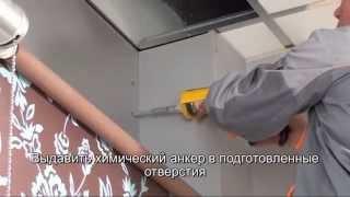 Установка креплений маркизы(Установка креплений маркизы., 2013-04-26T14:04:53.000Z)