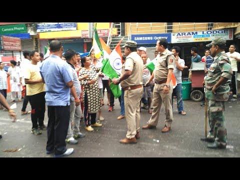 Police Blocking GJM Agitators At Jaigaon (Indo-Bhutan Border)