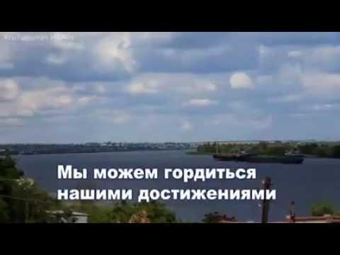 Картинки по запросу Достижения Украины