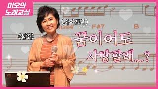 하남문화재단 '미오'의 노래교실 10월2…