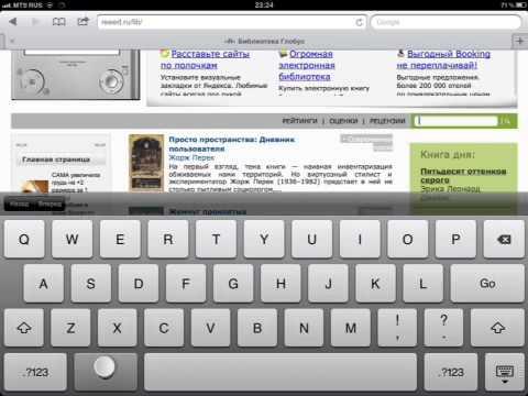 Как скачать учебники на планшет ????!!!!! /Облегчаю учёбу !! :-) :-) :-)