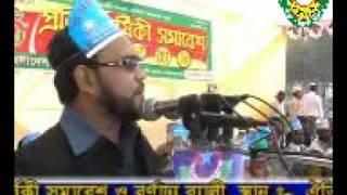 Bangladesh islami chattra sena-........................................S M ABU AZAM.mp4