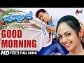 Chappale Good Morning I Kannada Musica Song Sunil Raoh Richa Pallod Musica Rppatnaik