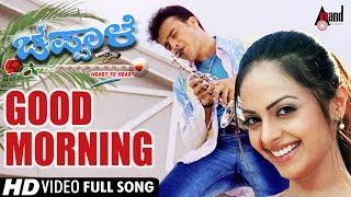 Chappale Good Morning Kannada Video Song Sunil Raoh Richa Pallod R P Patnaik