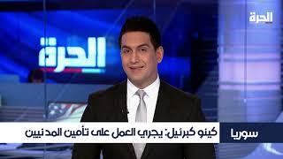 حوار مع الناطق باسم قوات سوريا الديموقراطية كينو كبريئل