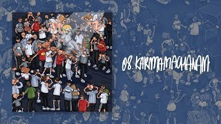 BIAŁAS & LANEK - Karmamachanam [official audio]
