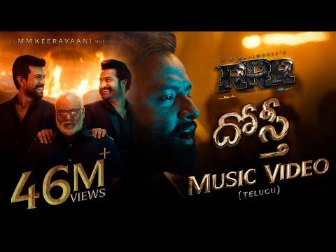 Dosti Music Video (Telugu) - RRR - HemaChandra, MM Keeravaani   NTR, Ram Charan   SS Rajamouli