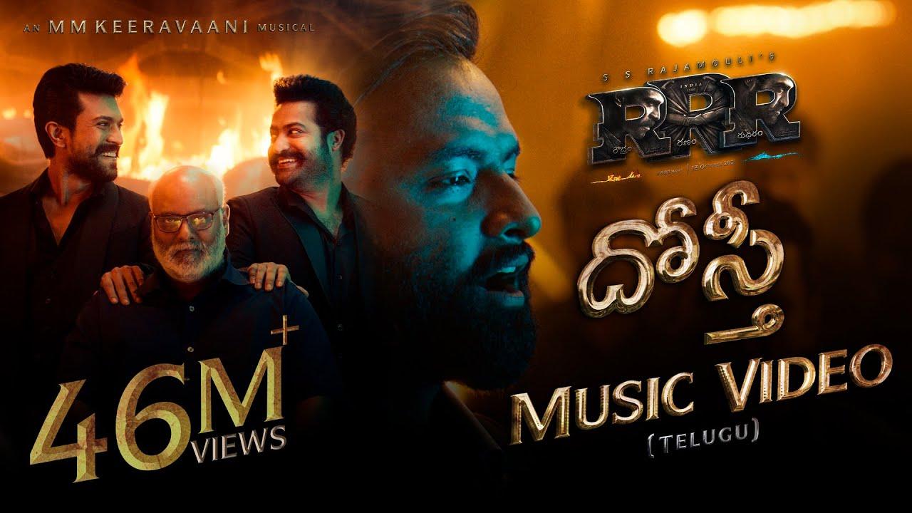 Download Dosti Music Video (Telugu) - RRR - HemaChandra, MM Keeravaani | NTR, Ram Charan | SS Rajamouli