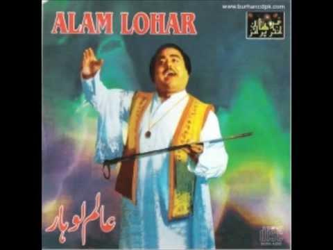 Wajan Mariyan  Alam Lohar  Punjabi Folk Song