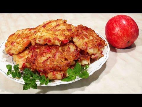 Яблочные оладьи Рецепт. Вкусные оладьи из яблок.