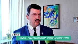 Latvijas ziņas (24.03.2020.)