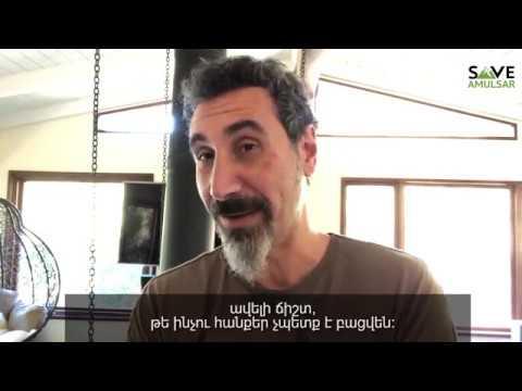 Save Amulsar: Serj Tankian