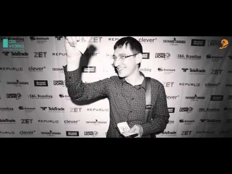 КАННСКИЕ ЛЬВЫ 2013 в Екатеринбурге. VIP. Как это было ?