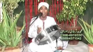 M. Mudassir Bilali Brothran Amma ni Amma Ghar Rajan Aia