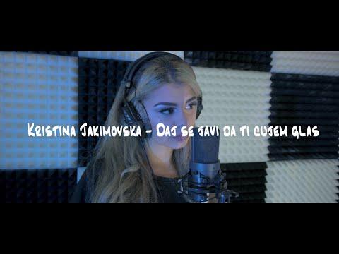 Kristina Jakimovska - Daj se javi da ti cujem glas (Cover)