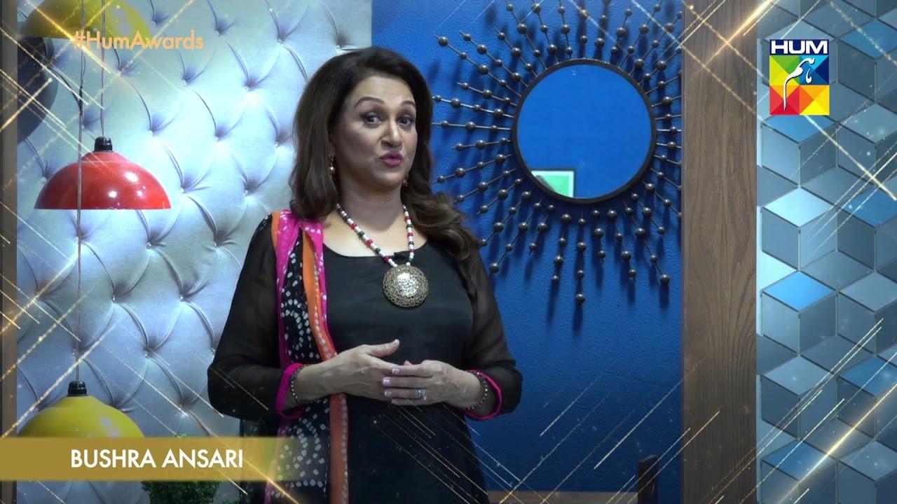 Kashmir 6th HUM AWARDS 2018 | Bushra Ansari | Hello Toronto