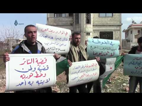 Homs: Group of activists standing in solidarity with Ghouta people 10-2-2017