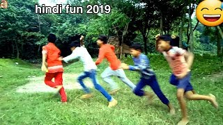 #atm#hindi_fun#indian_new_funny Indian New Funny😆-😅hindi Comedy_2019 Epised  04-Indian fun||atm