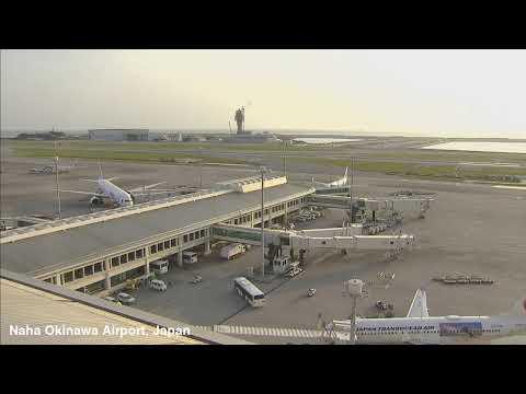 Naha Okinawa Airport, Japan