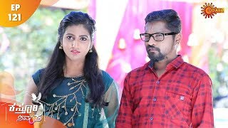 Kasturi Nivasa - Episode 115 | 20th Jan 2020 | Udaya TV Serial | Kannada Serial