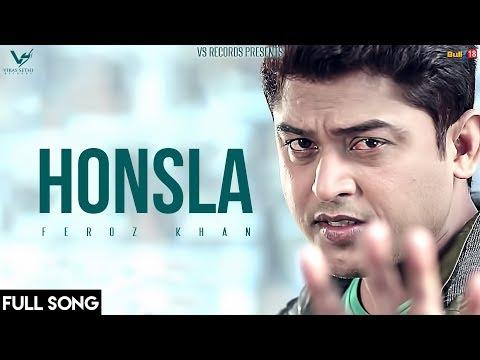 Honsla ( Full Song ) | Feroz Khan | VS Records | Latest Punjabi Song 2018