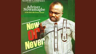free mp3 songs download - Best of adviser nowamagbe vol 4