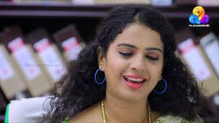 Arayannagalude Veedu | Flowers | Ep# 118