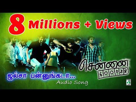 Jalsa Song | Chennai 600028 | Yuvan | Premji Amaren