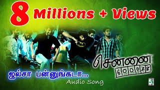 Chennai 600028 | Jalsa Song