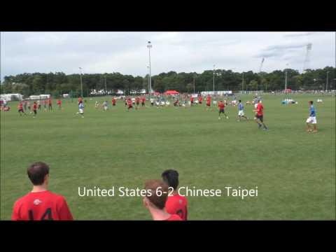2016 WJUC U20O USA vs Chinese Taipei