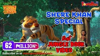 Shere Khan Special | दिवाली विशेष | Mega Marathon | हिंदी कहानीयाँ । जंगल बुक | पॉवरकिड्स टी.वी