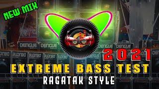 SUPER BASS 2021- GUITAR STYLE | Sound Adiks Mix