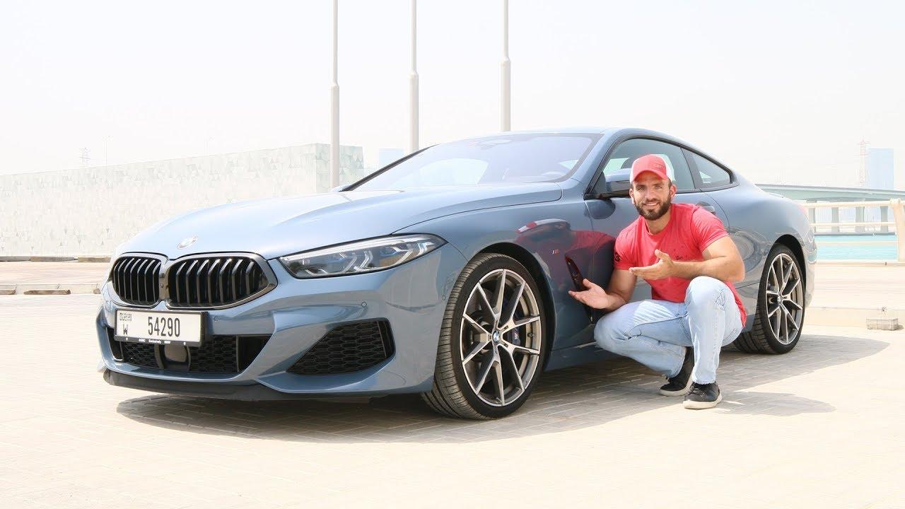 هذه هي اذكى سيارة كوبيه من بي ام دبليو BMW M850i