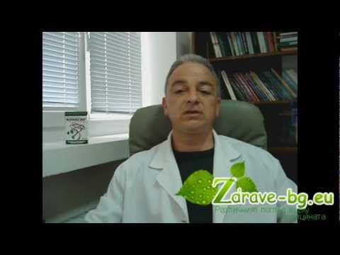 Аскариды: строение, симптомы, лечение, профилактика